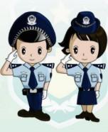 policias_dibujo-300x368